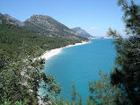 Holiday apartment Turkish Riviera, Kemer
