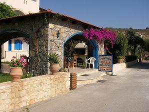 Gästezimmer Aglaia