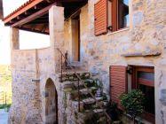 Afroditi's House