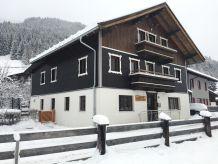 Ferienwohnung Wellness Haus Kitzbüheler Alpen