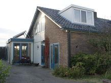Ferienhaus Das blaue Glimmen