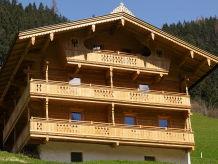Ferienwohnung Joggelerhof