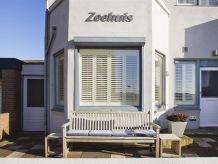 Ferienwohnung Zeehuis Studio