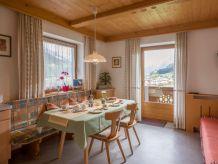 Holiday apartment Stöckl