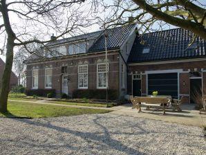 Ferienhaus Bronzigt