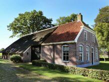 Bauernhof Boerenvoorhuis d'Oompies