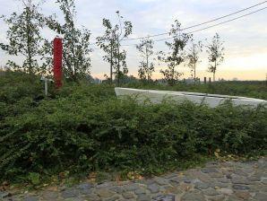 Bauernhof De Scheure