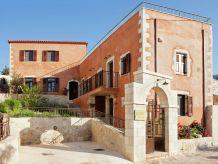 Ferienhaus House Afroditi