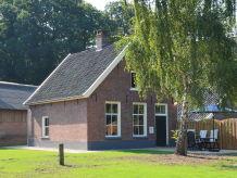 Ferienhaus Bakhuus