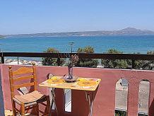 Ferienwohnung Blue Sea Appartement