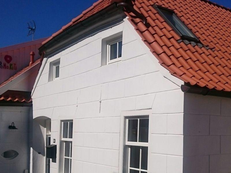 Ferienhaus Exklusives Fischerhaus