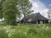 Ferienhaus Pimpernel