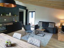 Ferienwohnung mit Balkon - Hey Spreewald