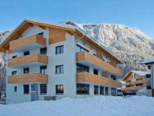 Holiday apartment Appart Laijola III
