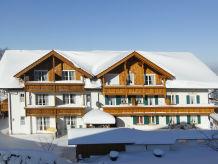 Ferienwohnung Nr. 7 - Hotel für Kur-, Gesundheit und Wellness - Waldruh