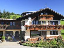 Ferienwohnung Gästehaus Schmid & Reitzner