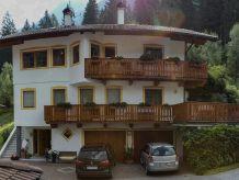 Holiday apartment house Ferchl