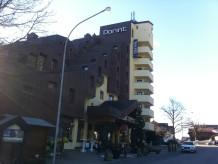 Apartment Beatenberg