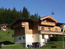Ferienwohnung Alpengasthof Oberweissbach