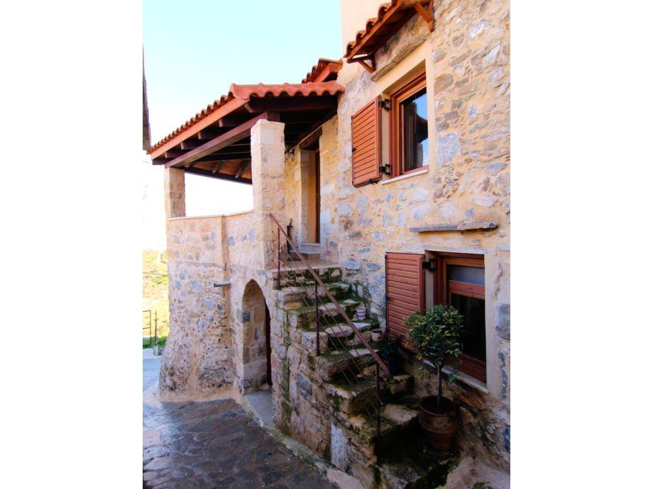 Außenaufnahme Afroditi's House